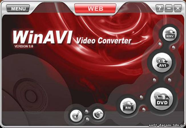 WinAVI Video Converter, окно программы. Страница 1 из 3 - Стр.1 - Конверти